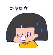 双子を授かっちゃいましたヨ☆-1015おむかえ04
