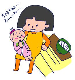 双子を授かっちゃいましたヨ☆-1105福島02