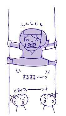 0302忍者01