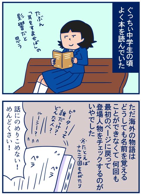 ゲド戦記01