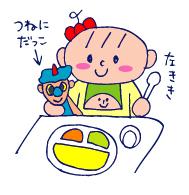 双子を授かっちゃいましたヨ☆-1116プゥート01