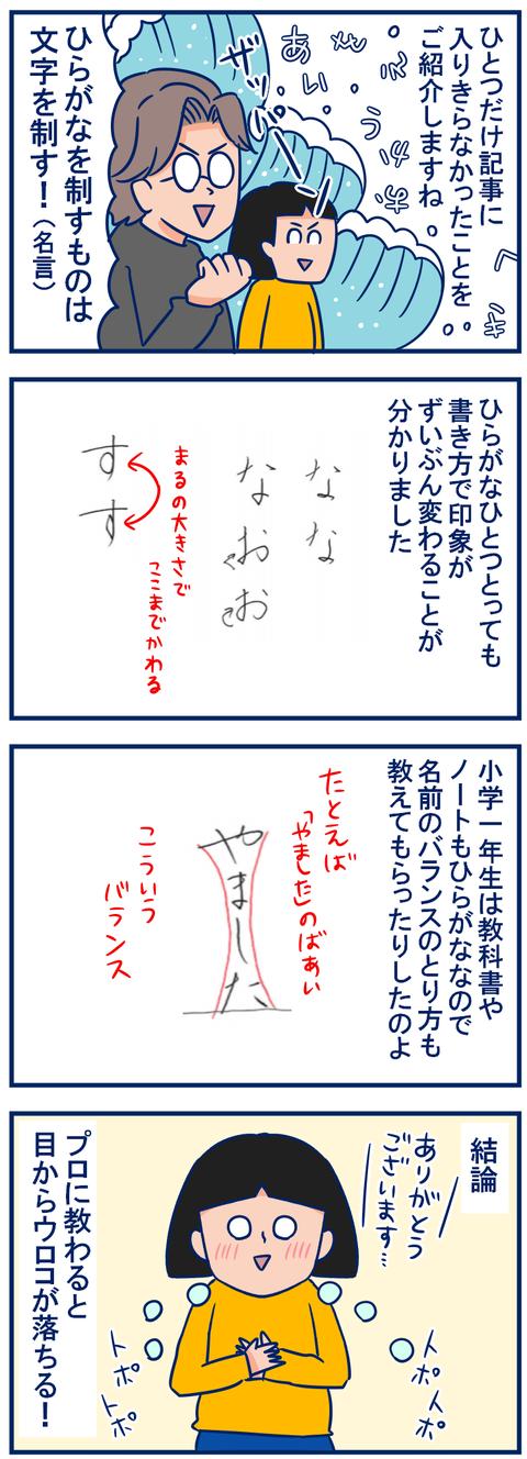 美文字02