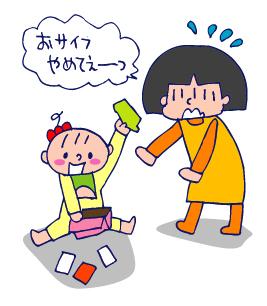 双子を授かっちゃいましたヨ☆-02161000円事件05