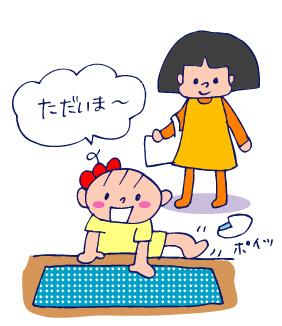 双子を授かっちゃいましたヨ☆-0828だんご01