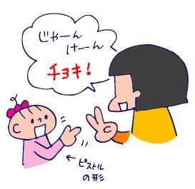 双子を授かっちゃいましたヨ☆-0629ぴーす04