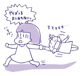 0210欠席04