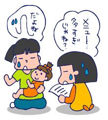 双子を授かっちゃいましたヨ☆-0622kanaチャン03