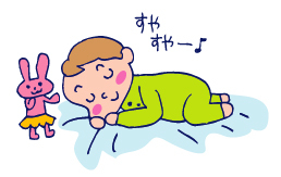 双子を授かっちゃいましたヨ☆-0602うつぶせ寝01