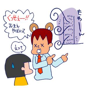 双子を授かっちゃいましたヨ☆-0716嗅覚01