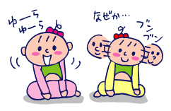 双子を授かっちゃいましたヨ☆-1020キノコ03