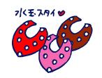 双子を授かっちゃいましたヨ☆-0315レモール04