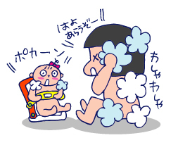 双子を授かっちゃいましたヨ☆-0619お風呂02