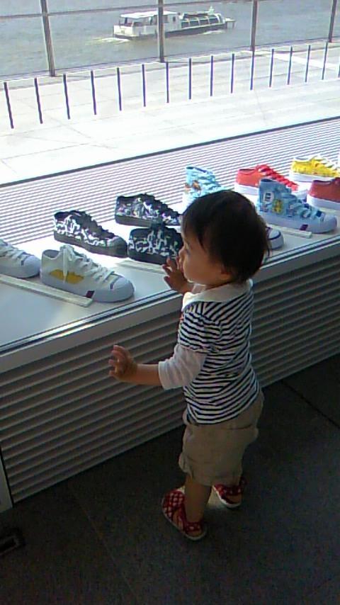 双子を授かっちゃいましたヨ☆-0620いもとようこ展02
