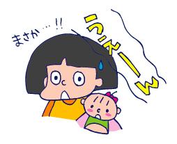 双子を授かっちゃいましたヨ☆-0801後追い02