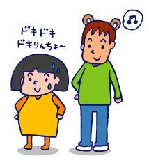 33週4日検診行ってきました☆~またしても体重差!~
