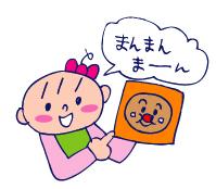 双子を授かっちゃいましたヨ☆-06151歳6ヵ月05