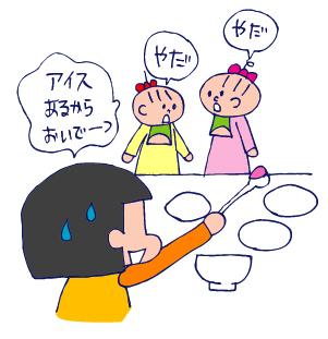 双子を授かっちゃいましたヨ☆-1212誕生会02