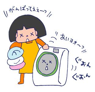 双子を授かっちゃいましたヨ☆-1124胃腸炎04