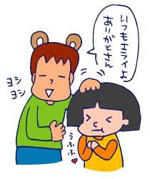 双子を授かっちゃいましたヨ☆-0531末期かも!?01
