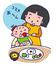 双子を授かっちゃいましたヨ☆-0327百日エピ02