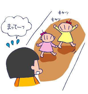 双子を授かっちゃいましたヨ☆-0501ほいくえん03
