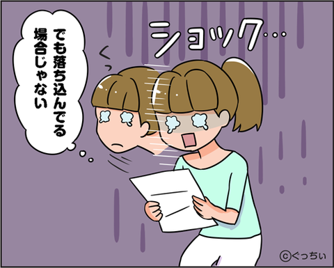 36266_01_m