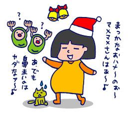 双子を授かっちゃいましたヨ☆-1128クリスマス胎教01