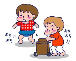 双子を授かっちゃいましたヨ☆-0719フキング04