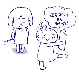 0309読書04