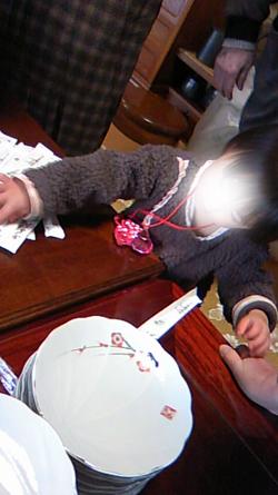 双子を授かっちゃいましたヨ☆-0103正月02