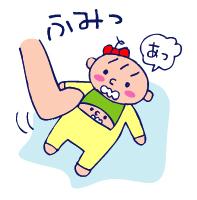 双子を授かっちゃいましたヨ☆-0608子供03
