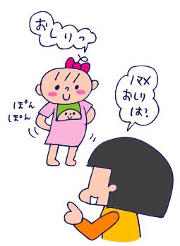 双子を授かっちゃいましたヨ☆-0729おしり01