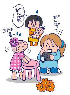 双子を授かっちゃいましたヨ☆-0813ジャック04