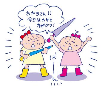 0704あめあめ02