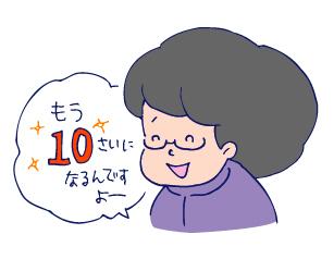 0321たわむれ04