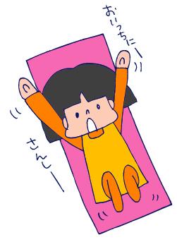 双子を授かっちゃいましたヨ☆-0206流血01