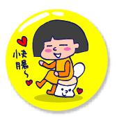 双子を授かっちゃいましたヨ☆-0701タブレット06