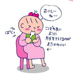 双子を授かっちゃいましたヨ☆-1130トマト03