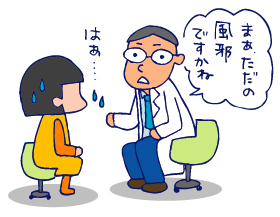 双子を授かっちゃいましたヨ☆-0407コマメ病院02