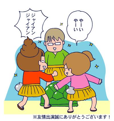 【すくパラ総選挙】田仲ぱんださんが優しかった件