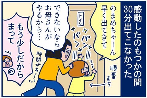 尿検査04