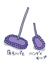 双子を授かっちゃいましたヨ☆-0801後追い04