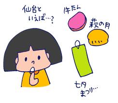 双子を授かっちゃいましたヨ☆-1101仙台01