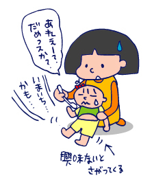 双子を授かっちゃいましたヨ☆-0706スイカ02