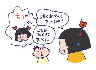 1010遠足03