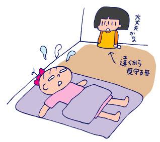 双子を授かっちゃいましたヨ☆-0617よびだし04
