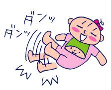 双子を授かっちゃいましたヨ☆-0623ノマメ05