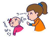 双子を授かっちゃいましたヨ☆-0402公園03