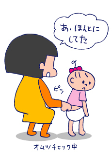 双子を授かっちゃいましたヨ☆-0928んち02