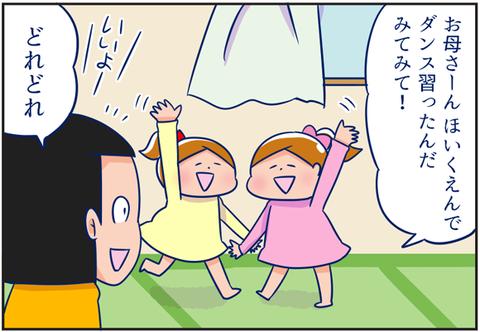 【双子あるある漫画】まさに鏡!双子のミラー現象【元気ママ更新】
